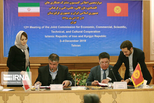 Significant impact of Anzali FTZ on Iran-Kyrgyzstan cooperation