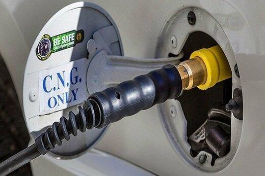 سوخت CNG جای بنزین را در اقتصاد خواهد گرفت
