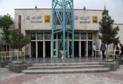 اوضاع شهرری با جدایی از تهران بهتر میشود؟