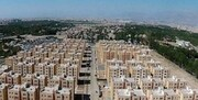 قیمت آپارتمان در منطقه اکباتان تهران / جدول
