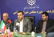 ۴۰۱ نفر،داوطلب انتخابات مجلس یازدهم در مازندران شدند