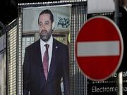 آیا سمیر خطیب نخستوزیر لبنان میشود؟ / راز تماسهای مشکوک حریری با گزینهها