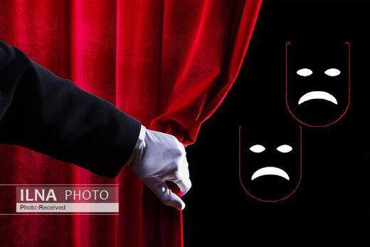 چرا تئاتریها همیشه بدهکارند؟