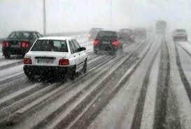 برف و باران راه های البرز را لغزنده کرد
