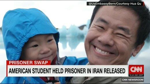 گزارش سی ان ان از وضعیت روحی زندانی آمریکایی