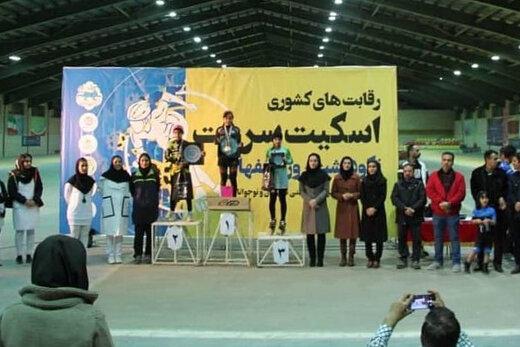 مسابقات اسکیت سرعت بمناسبت روز اصفهان