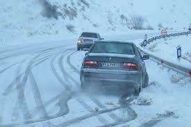 تردد در برخی جاده های کهگیلویه و بویراحمد بدون زنجیر چرخ ممکن نیست