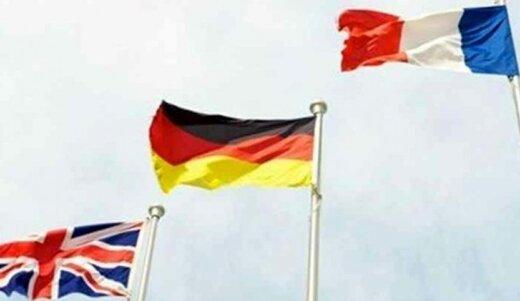 بیانیه تروئیکای اروپا در واکنش به گزارش ضدایرانی آژانس