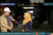 فیلم   وحشت خبرنگار شبکه خبر از اتفاق ناگهانی وسط گزارش زنده