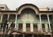 آیا سقف خانه سوگلی ناصرالدین شاه فرو میریزد؟