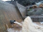 اجرای عملیات آبخیزداری در حوزه های مختلف شهر خرم آباد