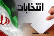 شاب من أصول إيرانية يشكّل أكبر تهديد لجونسون في الإنتخابات!