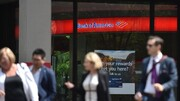 بانکهای امریکایی هم برای مشتریان خود رمز دوم دارند