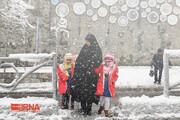 مدارس شهرستان بیجار سه شنبه و چهارشنبه تعطیل است