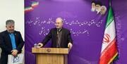 وزیر بهداشت: ۶ هزار تخت به مراکز درمانی کشور اضافه میشود