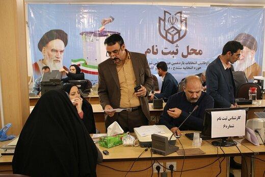 داوطلبان کردستان در انتخابات مجلس یازدهم ۳۰ درصد افزایش یافت