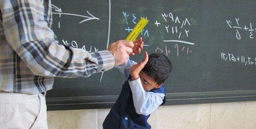 تنبیه دانش آموزان خط قرمز آموزش و پرورش