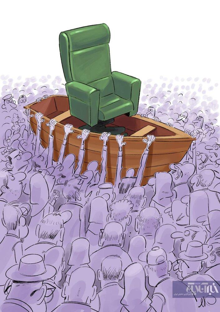 سیل علاقهمندان به صندلی سبز را ببینید!