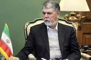 پیام تسلیت وزیر ارشاد برای درگذشت سیدقاسم موسوی قهار