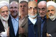 ۵+۱ عضو مجمع تشخیص، مدعیان هیات رئیسه مجلس یازدهم