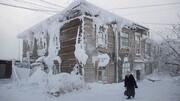 تصاویر | زندگی در سردترین نقطه جهان