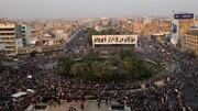 واکنش مردم عراق به فراخوانها برای حمله به مراکز دولتی
