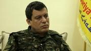 """فرمانده قسد: اظهارات اردوغان """"بسیار خطرناک"""" است"""