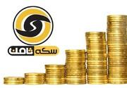 قرار منع تعقیب همسر و خواهر مدیرعامل سکه ثامن نقض شد