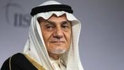 واکنش ترکیالفیصل به صلح اسرائیل و عربها