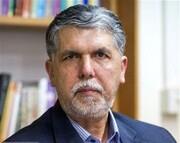 وزير الثقافة : ايران لن تنسى جنديها المخلص