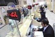 خبر خوش همتی برای تولیدکنندگان بدهکار بانکی