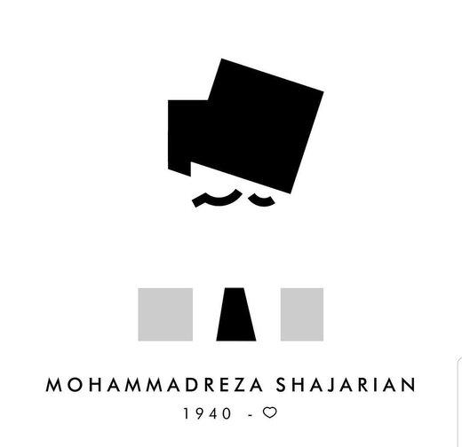طراحیهای دیدنی از بزرگان هنر / اخوان ثالث و شجریانِ «مینیمال»!