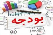 لایحه بودجه ۹۹ باید به سه دوازدهم تغییر پیدا کند
