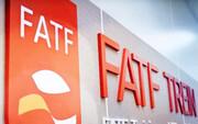 چرا مخالفان FATF مخالفت خود را علنی نمیکنند؟