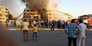 ۲ انفجار همزمان در بغداد چندین زخمی برجای گذاشت