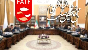 FATF منتظر«تصمیمِ مصلحتی» مجمع تشخیص/نیاز به ورود رهبری است؟