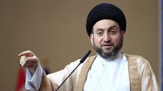 بیانیه حکیم درباره اعتراضات عراق