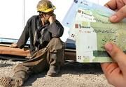 کارگران کشاورزی چقدر دستمزد میگیرند؟