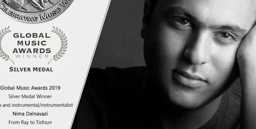 نوازنده ایرانی، جایزه موسیقی جهانی آمریکا را از آن خود کرد