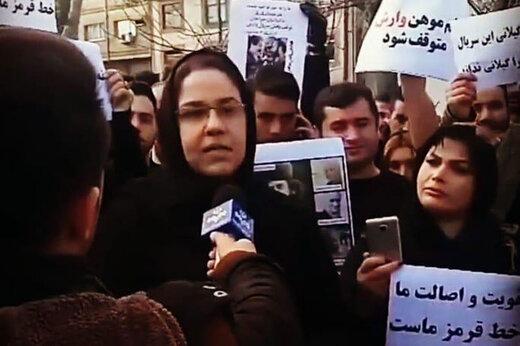 فیلم   تجمع مردم گیلان مقابل صداوسیما در اعتراض به سریال «وارش»