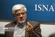 از نمره عارف به دولت روحانی تا پیغام بنزینی ۲ روز قبل از افزایش قیمت/شورای امنیت ماشین چمنزنی راه انداخت/علیه دولت سیاهنمایی میشود