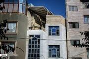 تصاویر | بازار داغ «بام فروشی» در مشهد