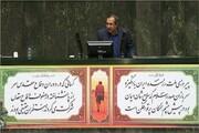 رئیس کمیسیون فرهنگی مجلس ادعای فدراسیون فوتبال را رد کرد!