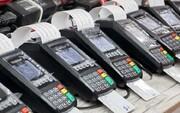 سردار رحیمی: فروشندگان حق ندارند دستگاه کارتخوان را پشت میز نگه دارند
