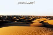 سفری چند روزه به کویر مصر و مرنجاب ایران