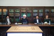 جزئیات جلسه شورای عالی فضای مجازی درباره شبکه ملی اطلاعات