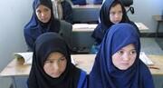 ۲۹ هزار دانشآموز اتباع بیگانه در استان البرز تحصیل میکنند