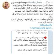 داماد احمدتوکلی: از امامت جماعت مسجد برکنار شدم
