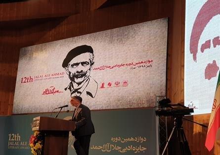 صالحی: ادبیات ما نگاهبان هویت ایرانی است