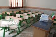 اختصاص ۳۹۲ میلیارد  ریال به آموزش وپرورش استان چهارمحال وبختیاری